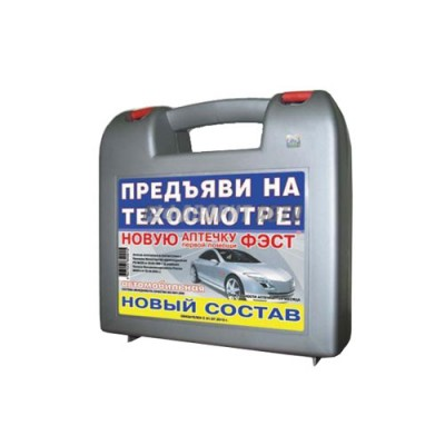 Аптечка FEST нового обр. 2010 г. /18