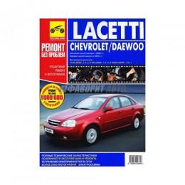 Л Chevrolet/Daewoo Lacetti с 2004г. цв. в фото.