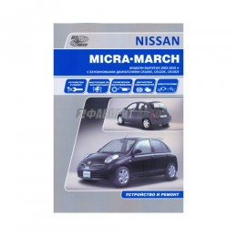Л Nissan Micra/March c 2002г.  @