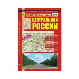 Л Атлас автодорог Центральной России  @