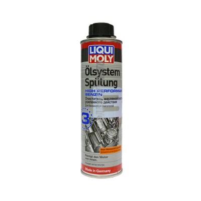 Очиститель масляной системы усиленного действия LiquiMoly Oilsystem Spulung High Performance Benzin, 0,3л
