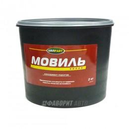 Мовиль OIL RIGHT( ведро )  2 кг. арт.6110