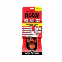 Антикор-супер NanoProtech  210мл