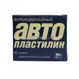 Автопластилин Эффект  0.5кг