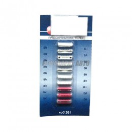 Предохранитель цилиндрический (к-т) 10 шт. 381 [002-1]