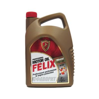 Моторное масло FELIX Mineral 10W-40, 4л, минеральное