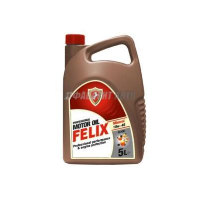 Моторное масло FELIX Mineral 10W-40, 5л, минеральное