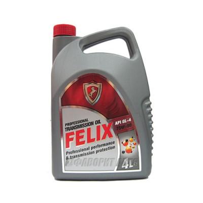 Трансмиссионное масло FELIX 75W-90, 4л, полусинтетическое