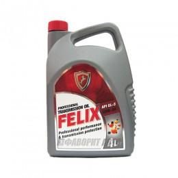Масло транс  FELIX  GL-5  80*90    4л   ТС