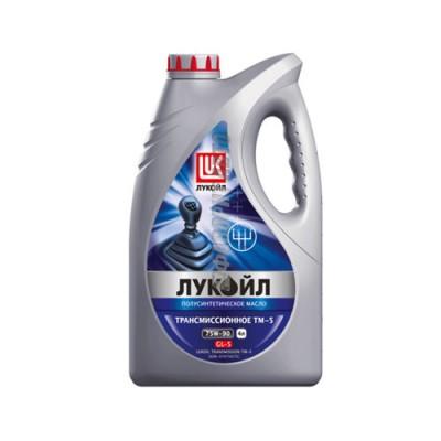 Трансмиссионное масло Лукойл ТМ-5 75W-90, 4л, полусинтетическое