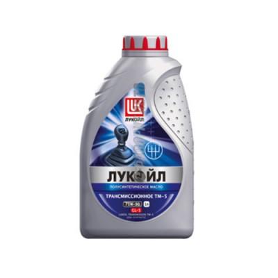 Трансмиссионное масло Лукойл ТМ-5 75W-90, 1л, полусинтетическое