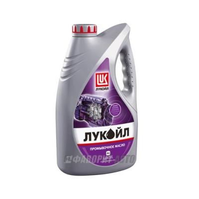 Промывочное масло Масло Лукойл ВОЛНА, 4л, минеральное