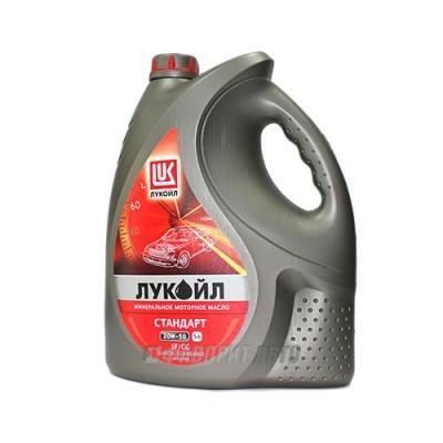 Моторное масло Лукойл СТАНДАРТ 20W-50, 5л, минеральное