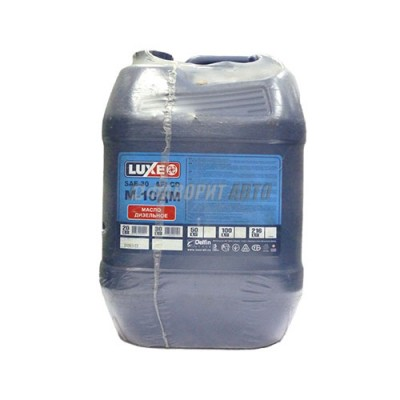 Моторное масло LUXE (DL) М10ДМ, 20л, минеральное