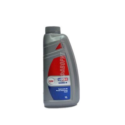 """Гидравлическое масло LUXE Гидромасло марки """"Р"""", 1л, минеральное"""