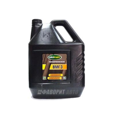 Гидравлическое масло OIL RIGHT ВМГЗ, 10л, минеральное