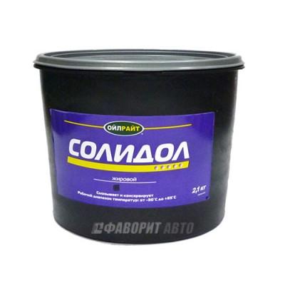 Смазка OIL RIGHT солидол жировой (ведро), 2,1кг.