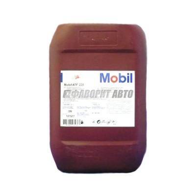 Трансмиссионное масло MOBIL ATF 220 DEXRON II, 20л, минеральное