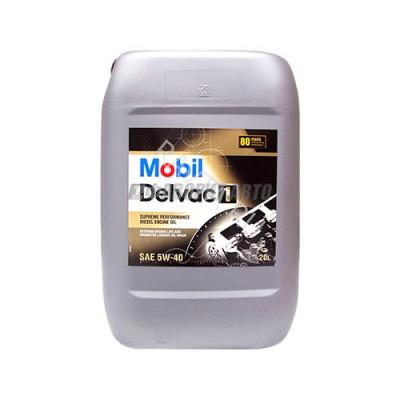 Моторное масло MOBIL DELVAC 1 5W-40, 20л, синтетическое
