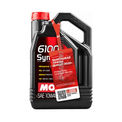 Моторное масло MOTUL 6100 Synergie+ 10W-40, 4л, полусинтетическое