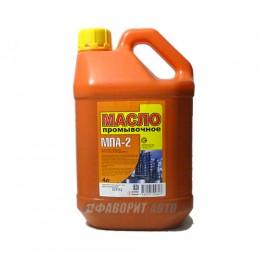 Масло промывочное МПА-2  4л  арт.4602