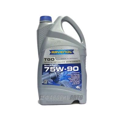 Трансмиссионное масло RAVENOL TGO 75W-90, 4л, полусинтетическое