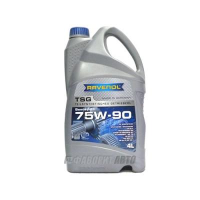 Трансмиссионное масло RAVENOL TSG 75W-90, 4л, полусинтетическое
