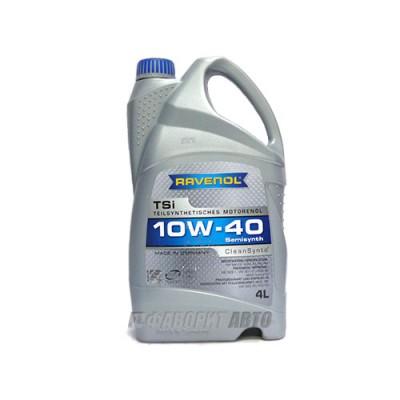 Моторное масло RAVENOL TSI 10W-40, 4л, полусинтетическое