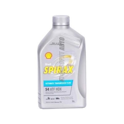 Трансмиссионное масло SHELL SPIRAX S4 ATF HDX, 1л, синтетическое