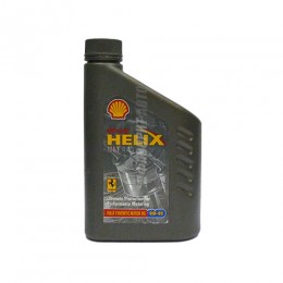 SHELL Helix ULTRA 0W40   1л серый Pure Plus