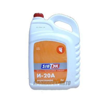 Индустриальное масло PILOT И-20А, 5л, минеральное