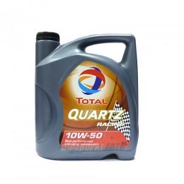 TOTAL  Quartz Racing 10W50     5л  синт  213699